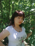 See Natali33's Profile