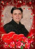 See lena33's Profile