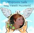 See Alla Vinnikova's Profile