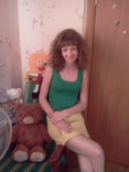 Dating elenka1987