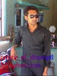 Dating pRiiinCe87