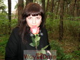Dating Koroleva2011