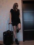 Dating Anastasiya25